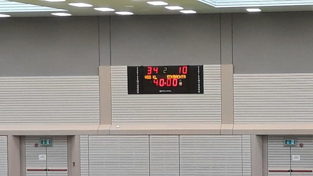 Endstand 34:10 Tore für die HSG Kaiserslautern